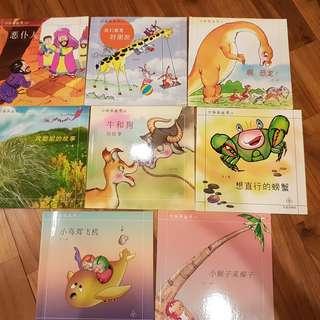 Colour Kids Mandarin Books