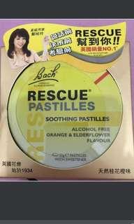 巴哈急救寧 清貨價30元 萬寧正貨 Bach Rescue Pastilles
