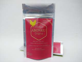 Abon Ayam Original 50 gram