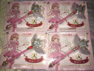 Offer Sakura Clear Card Kuji
