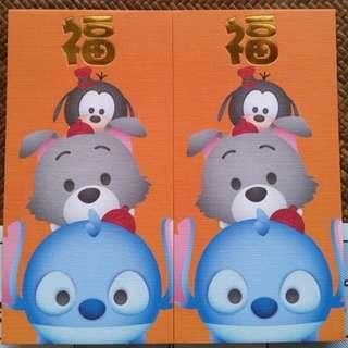 8 pcs Wall's Disney Tsum Tsum Red Packet / Ang Pow Pao Pau Pao / Sampul Duit