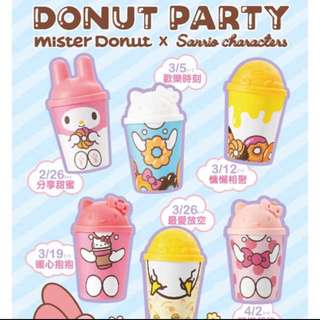 Mister donut x Sanrio My Melody Cup (Taiwan)