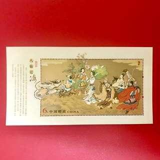 2004-15M神話「八仙過海」小型張郵票