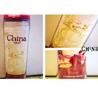 STARBUCKS TUMBLER (CHINA)