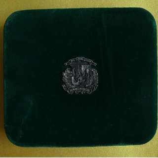 Gigantic and Rare 5 oz. Silver 100 Pesos 1988 Commemorative Coin Discovery of America