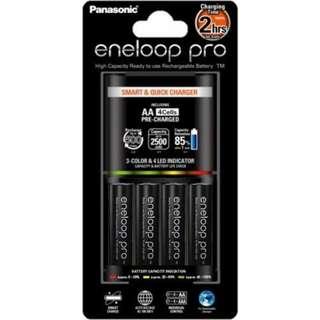 Panasonic Eneloop Pro smart charger 4 x AA