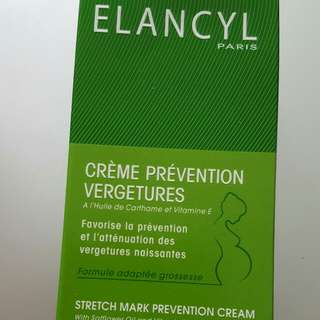 Stretch Mark Prevention Cream for Pregnancy with Safflower Oil and Vitamin E