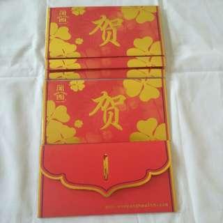5 pcs *Wan yang* 2018 Red Packet / Ang Pow / Hong Bao / Ang Pao
