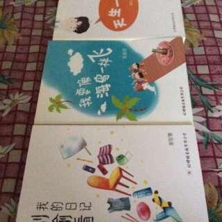 Chinese Story Books ($9.50/bk, $25.50/3bks)
