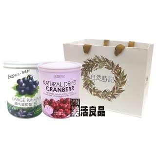 🚚 ※樂活良品※ 自然時記天然生機蔓越莓乾(380g)+無籽葡萄乾(375g)提袋組/加碼特惠請看賣場介紹