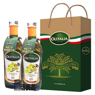 🚚 ※樂活良品※ 奧利塔義大利頂級芥花油(750ml)2瓶禮盒組/加碼特惠請看賣場介紹