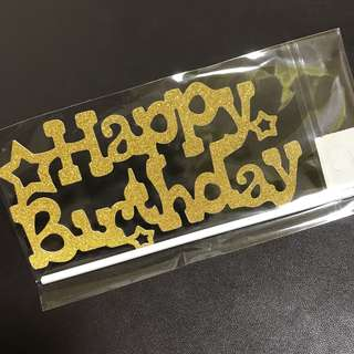 INSTOCKS! Happy Birthday Cake Topper with Stars in GOLD