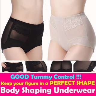 *IN STOCK* New Body Shaping Underwear (3 Sizes / 2 Colours)
