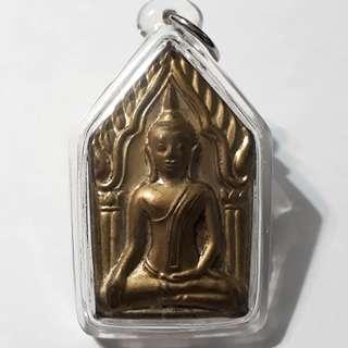 Phra Khun Paen Thai Amulet (copper)