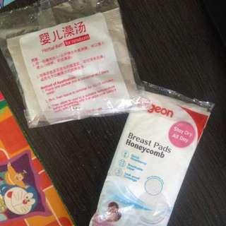 Breast Pads& Herbal Bath for Newborn