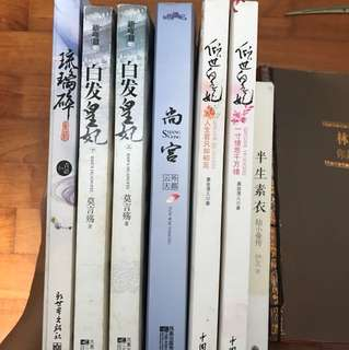 Set of Chinese books