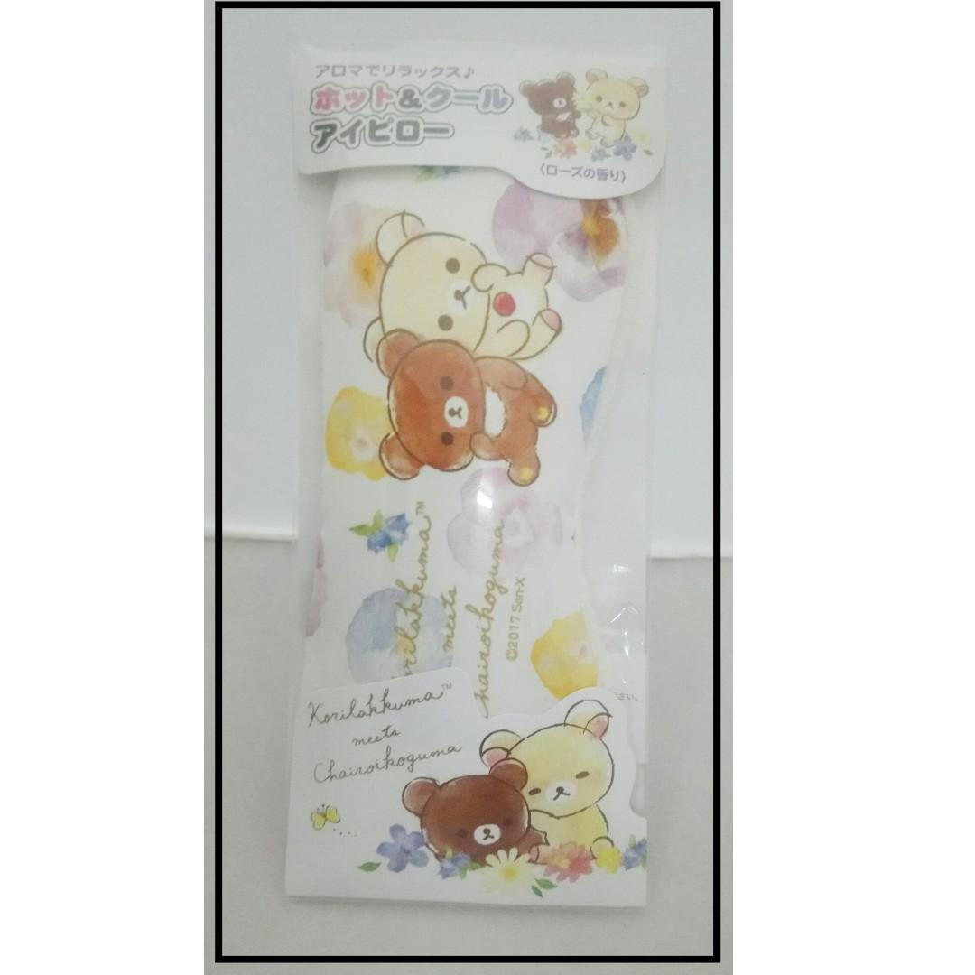 1000Yen 特價八計 泠熱兩用膿罩 (22cm x 9cm) Rilakkuma(鬆馳熊、鬆弛熊、輕鬆小熊、懶懶熊、リラックマ)