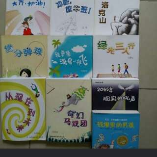 9+1 红蜻蜓Chinese books for intermediate reader