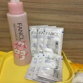 FANCL CLEANSING OIL