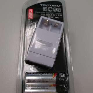 手提電話應急充電器 Mobile phone emergency charger