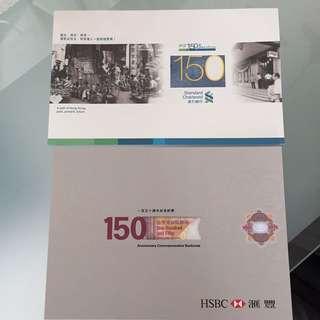 Hong Kong- SCB + HSBC 150th anniversary Banknotes