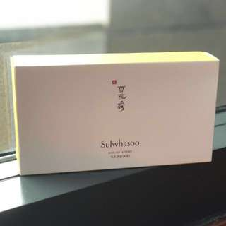 Sulwhasoo skincare travel kit