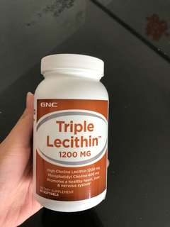 GNC Triple lecithin
