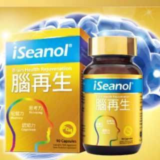 健身產品-腦再生