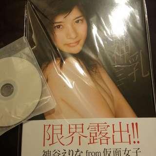親筆簽名 神谷えりな 1st 寫真集 神乳 仮面女子 附現場攝影碟