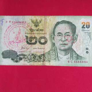 Thai wealth note
