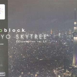 Tokyo Sky Tree Deluxe Edition v2