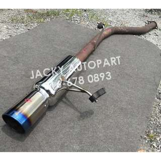 "Muffler Exhaust TRUST GReddy BeatMax Ti 2.3"" Japan"