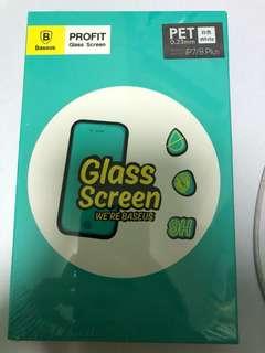 Iphone 7 plus/ 8 plus 全屏 鋼化玻璃保護貼 (白色)