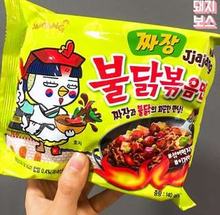 [Indicating Interest & I will decide how many to order] Samyang Instant Noodles