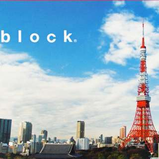 Tokyo Tower Deluxe Edition