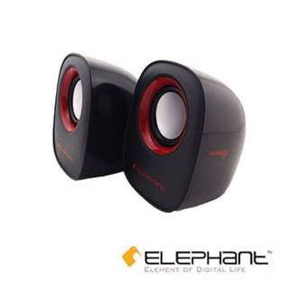 Elephant SP-017 Ultrasound USB Speaker