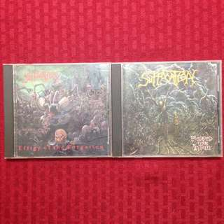 SUFFOCATION (DEATH METAL)
