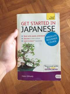 Get started on Japanese (for beginners)