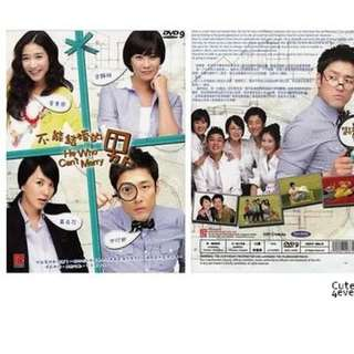 KOREAN DRAMA DVD BOXSET: HE WHO CAN'T MARRY (不能结婚的男人) (English & Chinese subs)