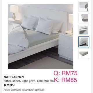 IKEA Nattjasmin Grey
