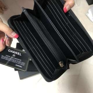 Chanel Boy Wallet (Long)