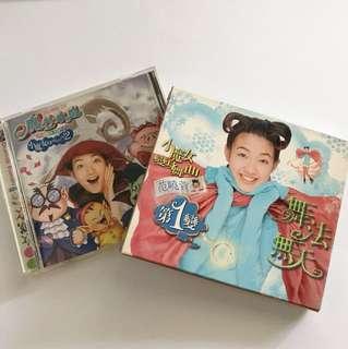 Music CDs Mavis Fan 范晓萱