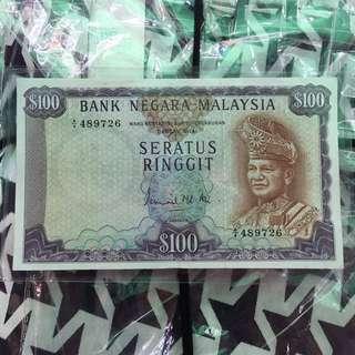 Malaysia 1972 $100 Ringgit