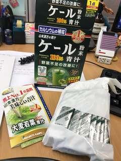 漢方草本青汁大麥若葉 幾乎全新