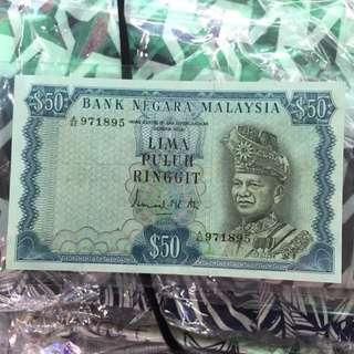 Malaysia 1972 50 Ringgit