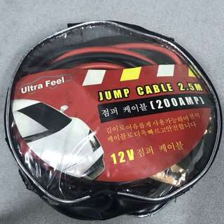 Ultra Feel Jump Cable 2.5M