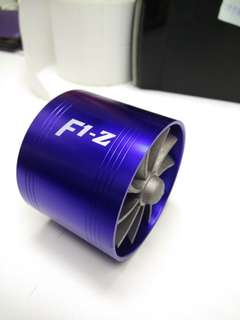 F1-Z air intake cyclone Single fan