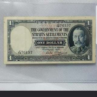 Straits Settlements One Dollar 1st January 1935