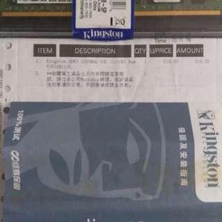 記憶體 8cb. DDR3