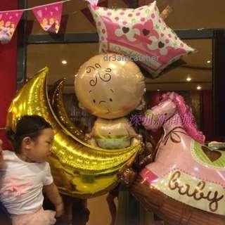 Large full month balloon set - Girl